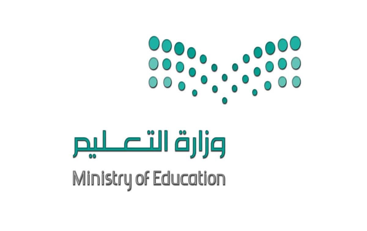 رابط تسجيل الطلاب السوريين القادمين بتأشيرة زيارة