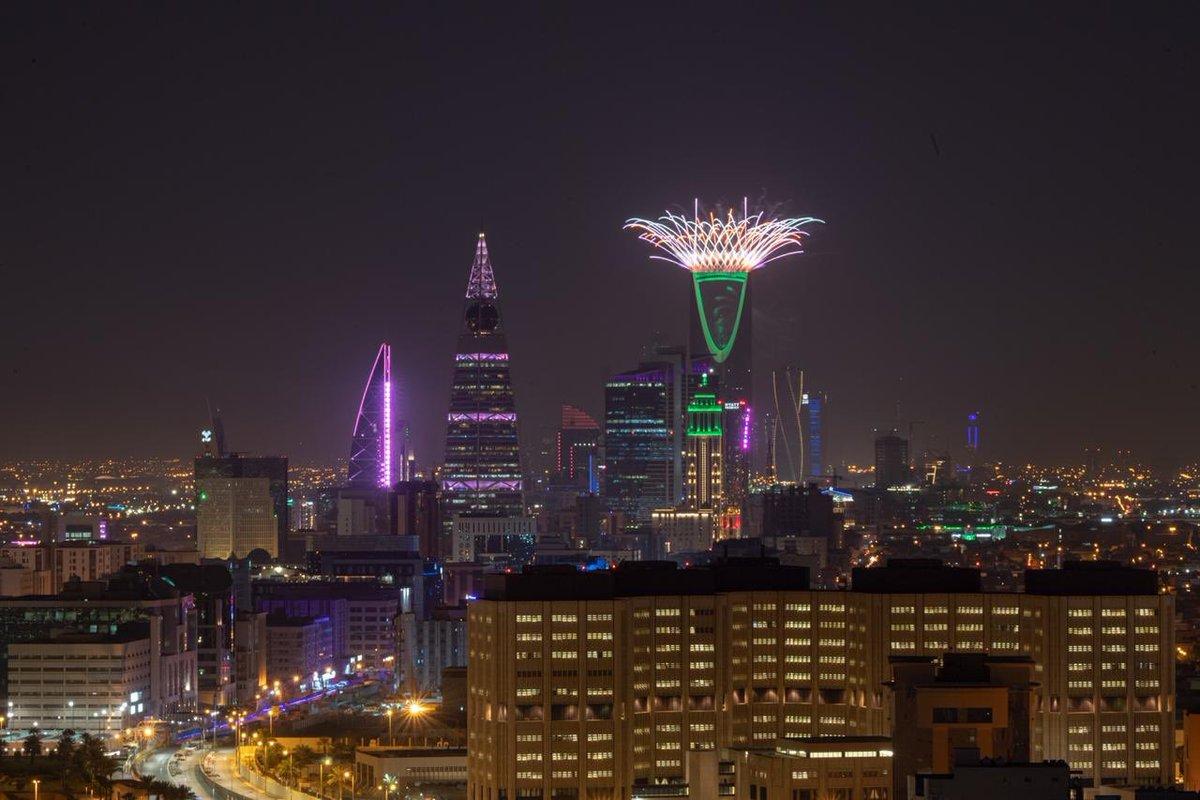 اماكن تذاكر حفلات موسم الرياض 1443