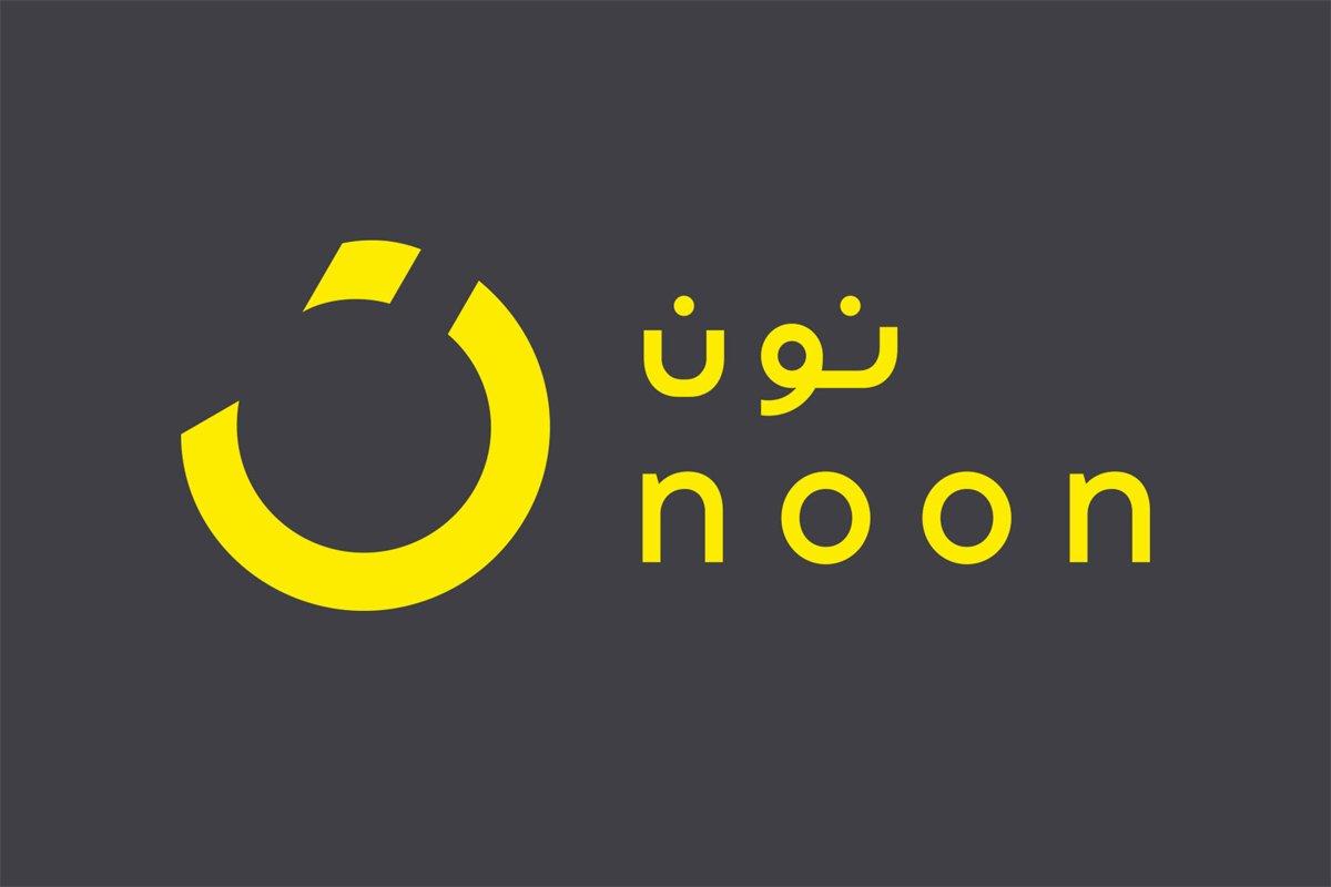 رقم خدمة البائعين نون السعودية