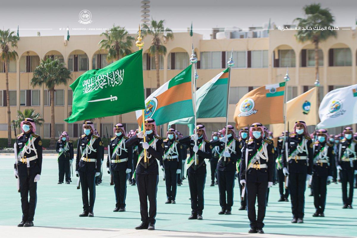 رواتب كلية الملك عبدالعزيز الحربية 1443